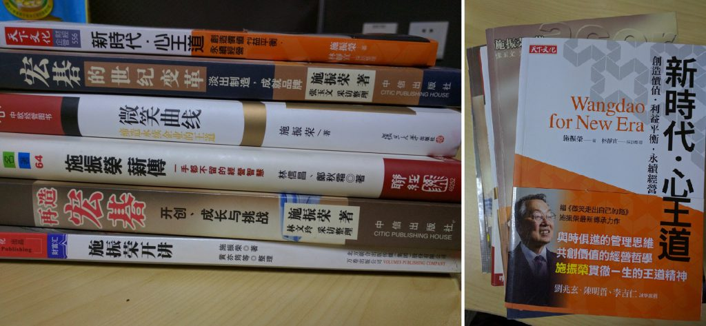 stan-shih-books-two